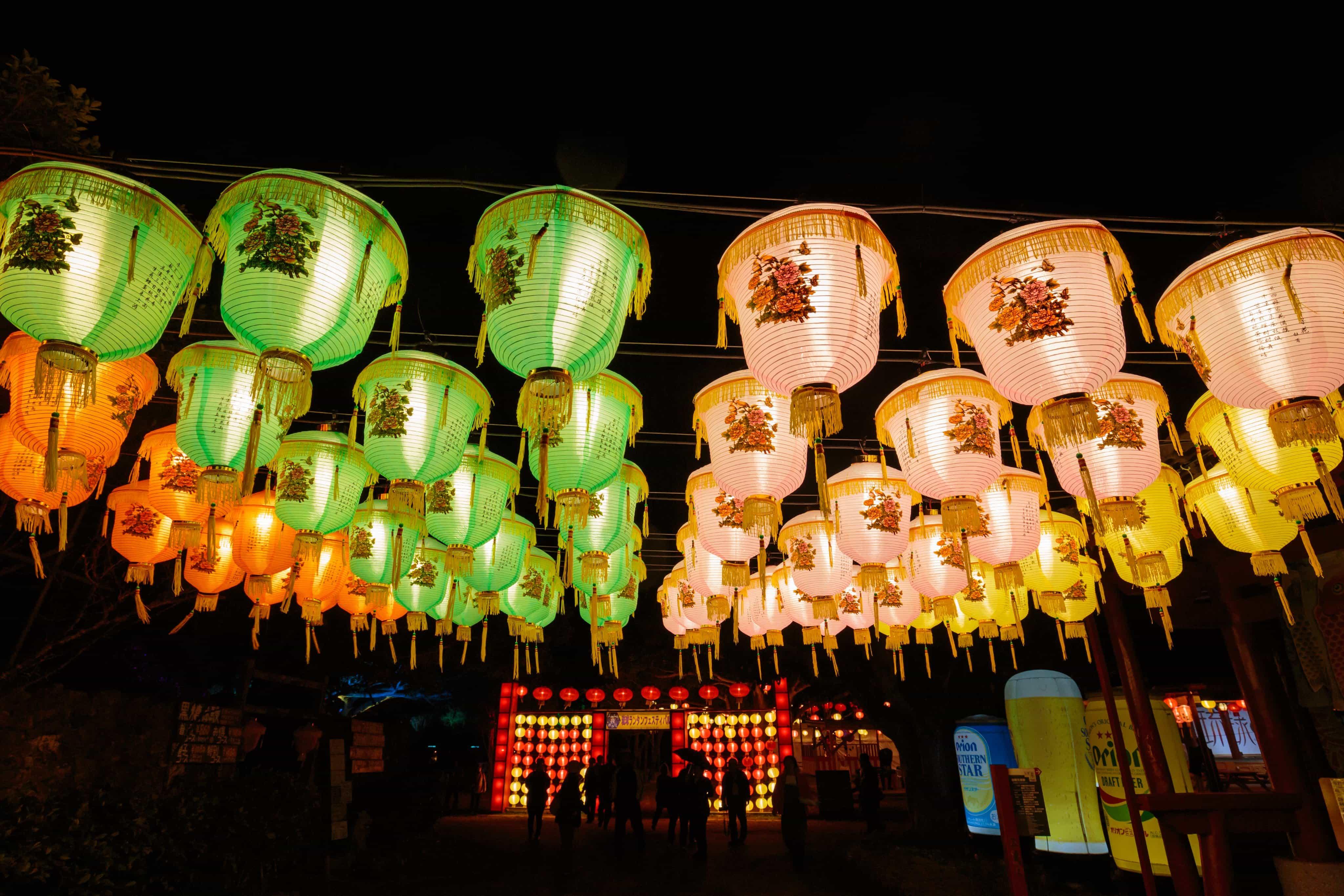 เทศกาลปล่อยโคม ญี่ปุ่น 2020 - เทศกาลโคมริวกิว (Ryukyu Lantern Festival)
