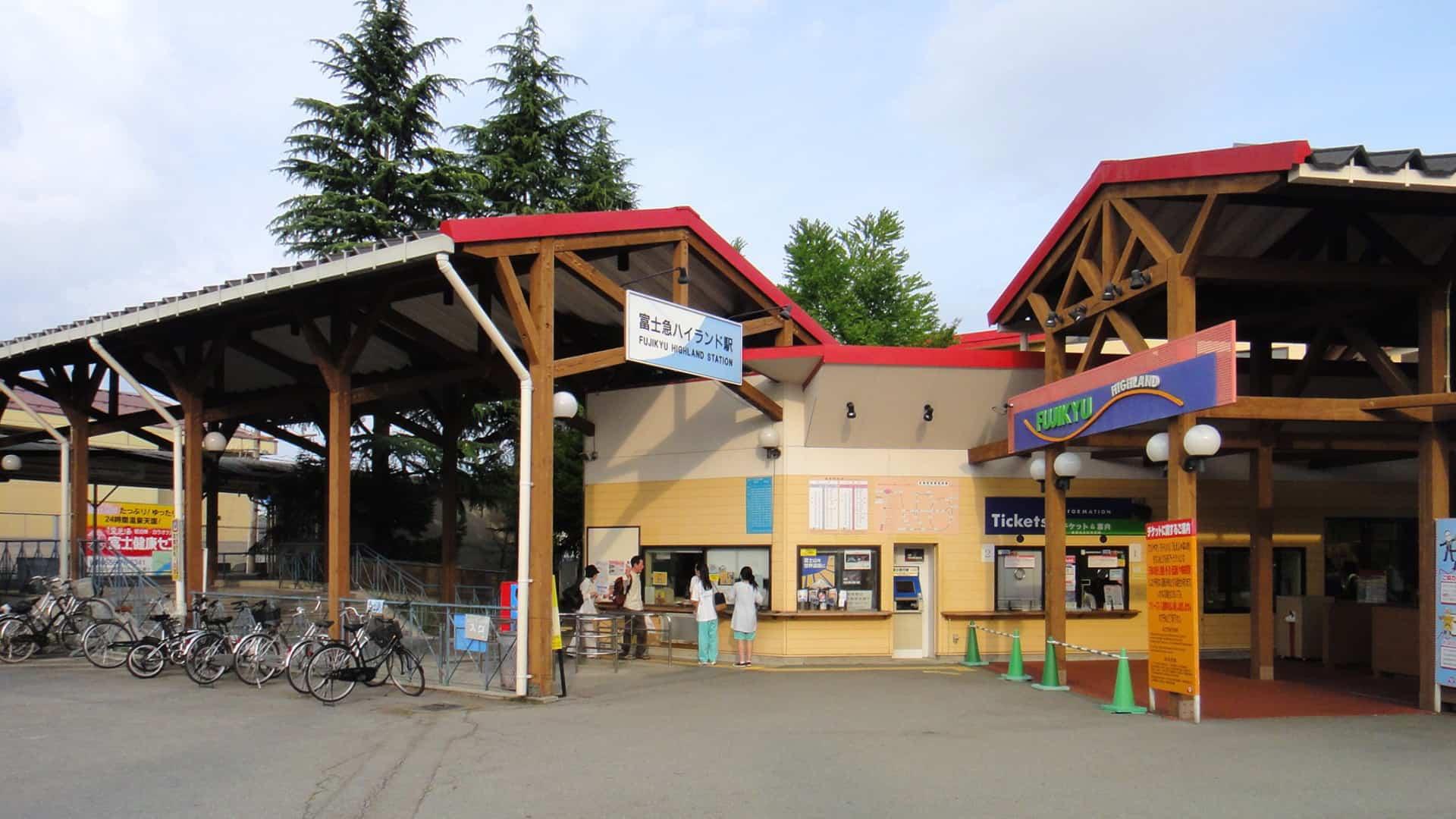 Fujikyu Highland Station