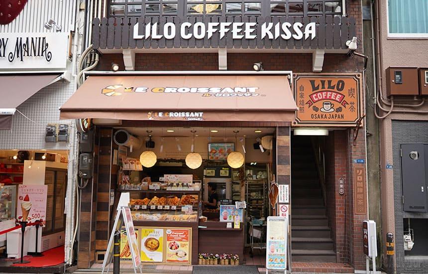 ร้านกาแฟ โอซาก้า - Lilo Coffee Roasters