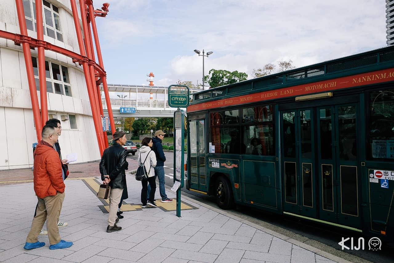 Kobe City Loop Bus