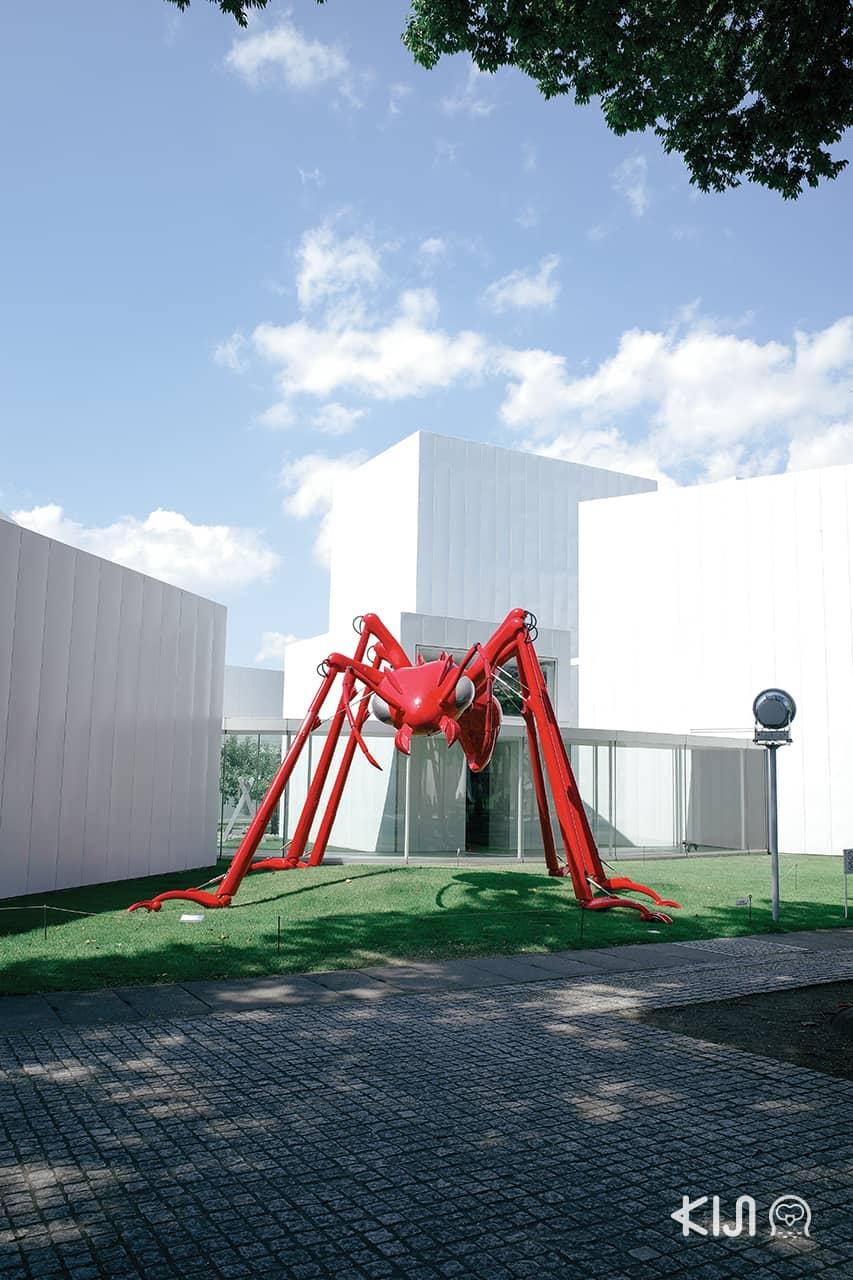 งานประติมากรรม ที่ Towada Art Center จังหวัดอาโอโมริ