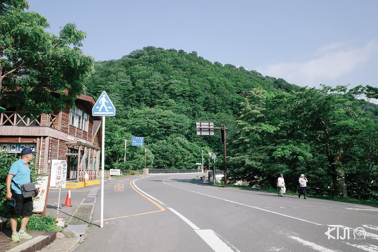เที่ยวอาโอโมริ (Aomori)
