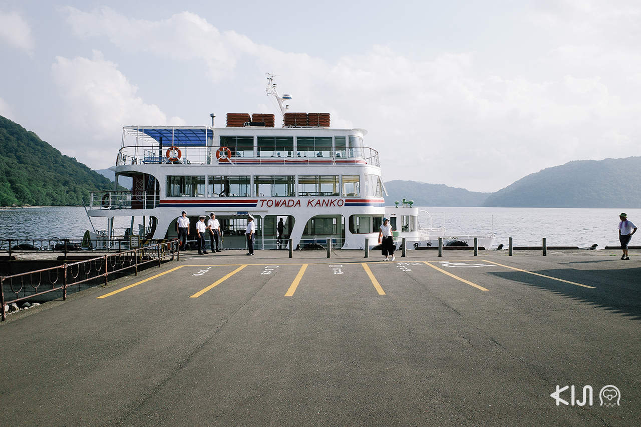 นั่งเรือชมวิว Lake Towada