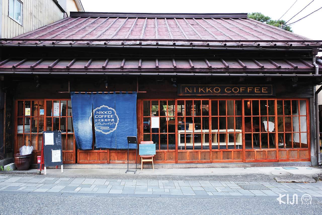 ร้าน นิกโก้ คอฟฟี่ (Nikko Coffee)