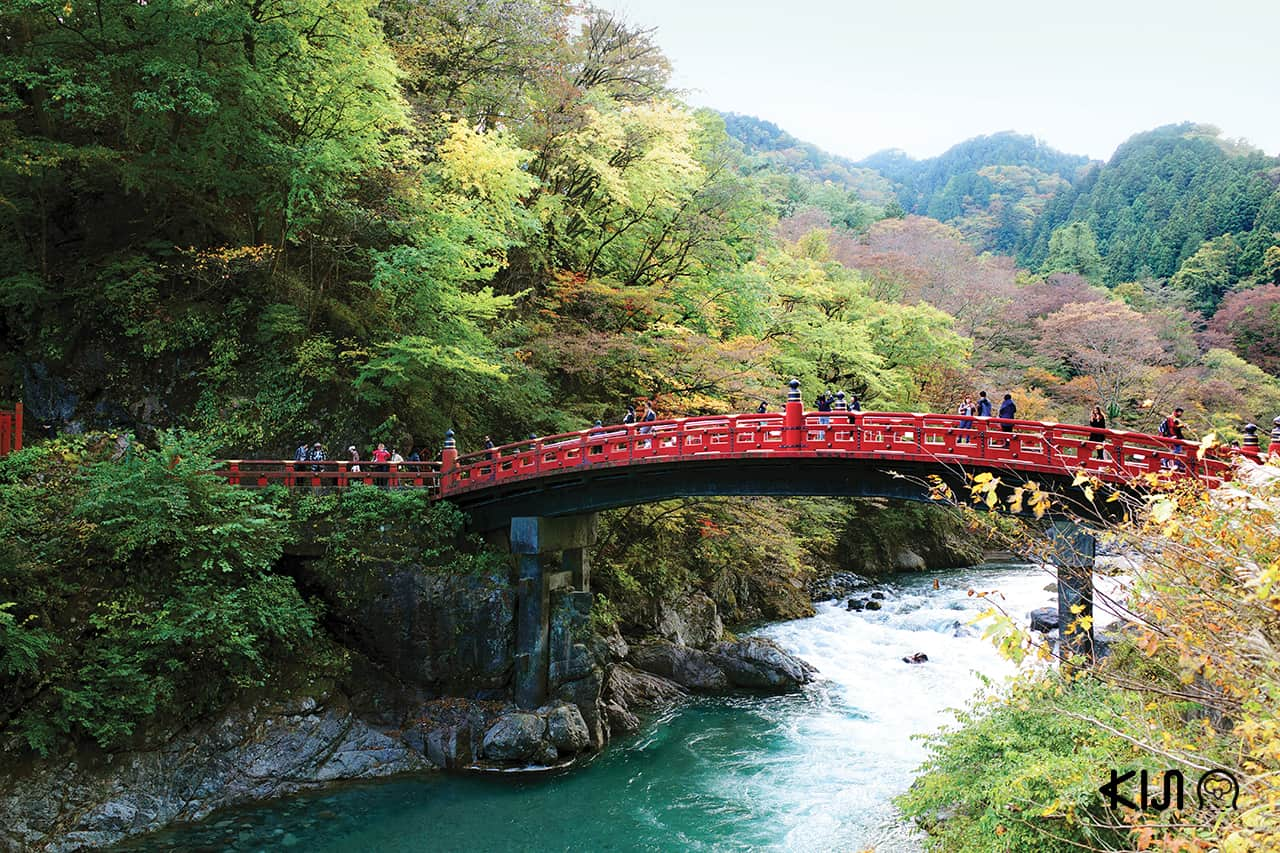 สะพานชินเคียว นิกโก้ (Nikko)