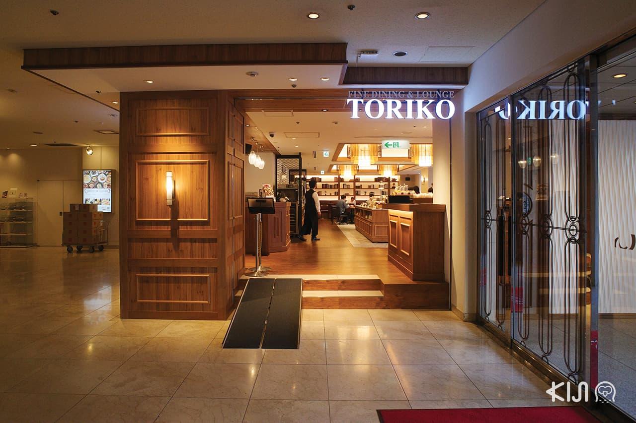 โรงแรมในโกเบ : KOBE SANNOMIYA TOKYU REI HOTEL