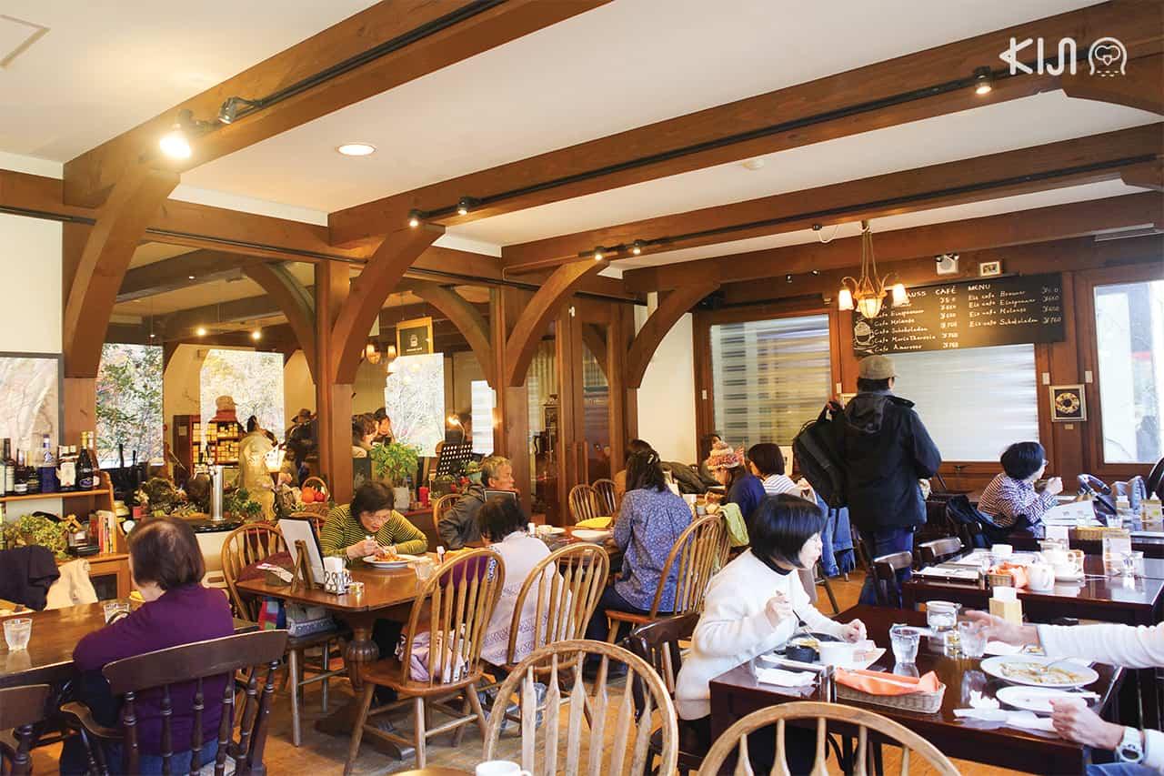 STRAUSS Café Kobe