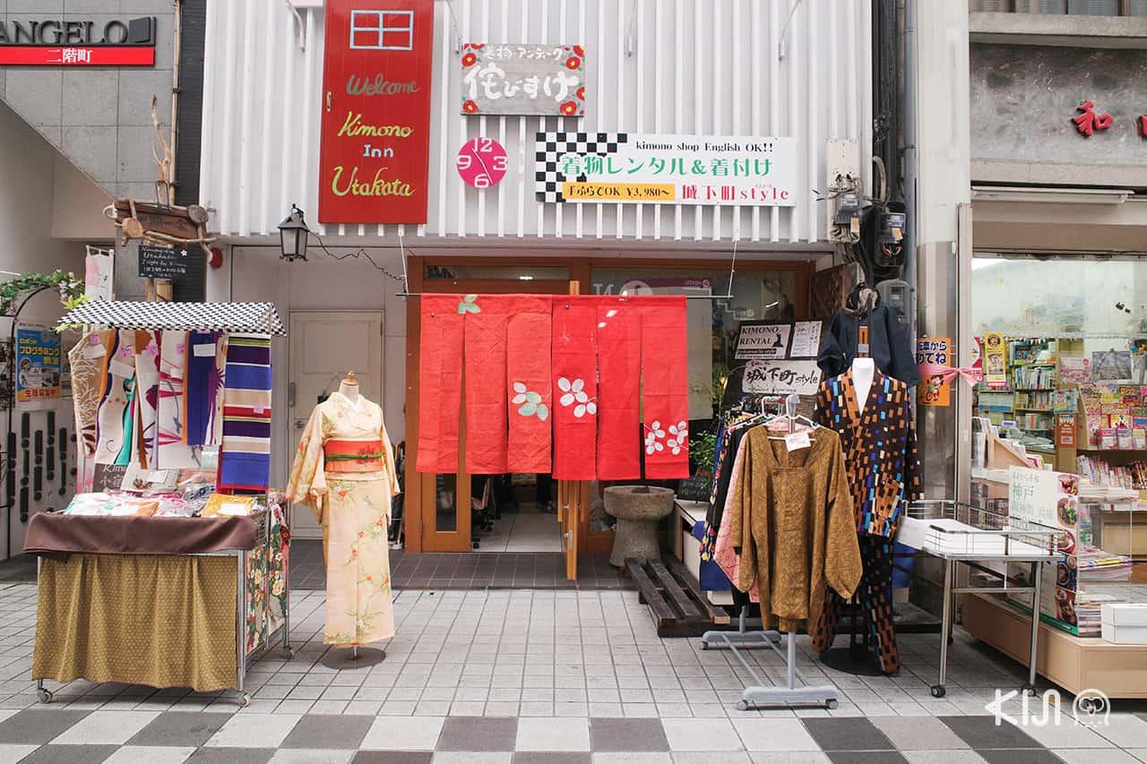 ร้านเช่าชุดกิโมโน : Jyoka Machi Style