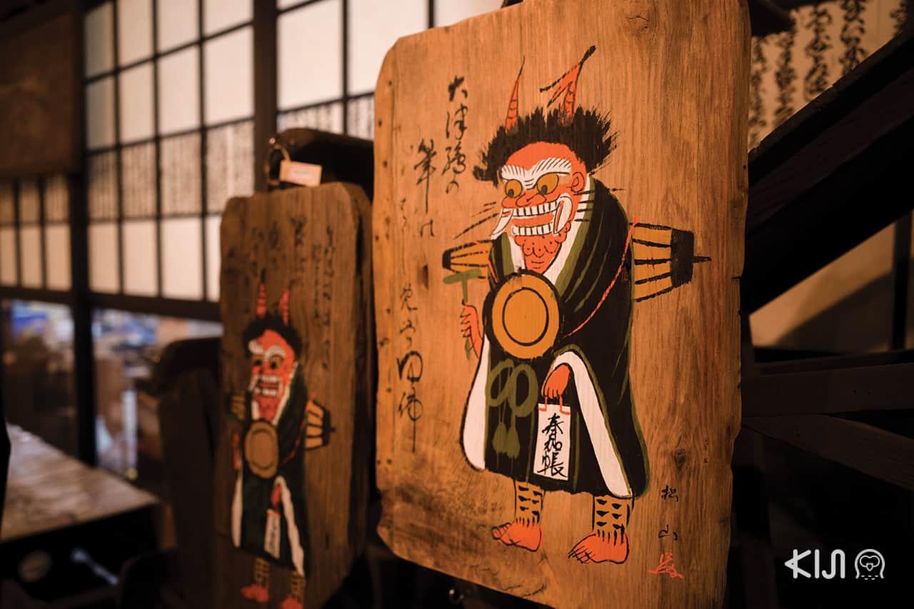 เที่ยว โอตสึ (Otsu)โกเบ(Kobe) ฮิเมจิ (Himeji) : Otsu-e Shop