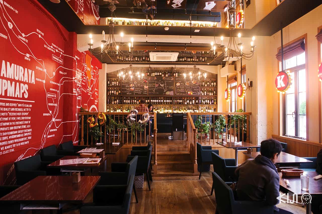 ร้านอาหารในโอตสึ (Otsu) : Niku Bar Modern Meal