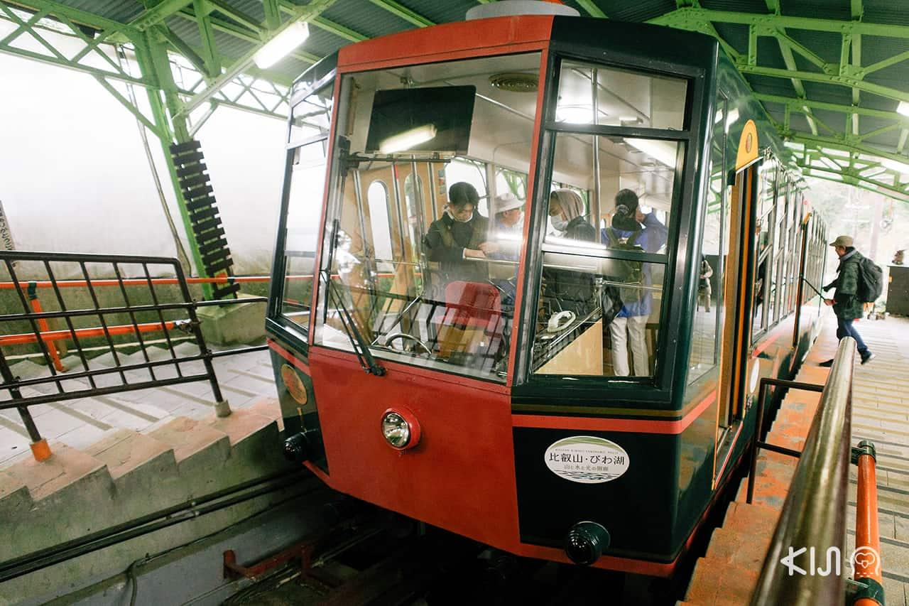 นั่ง Sakamoto Cable Car ไปบนภูเขาฮิเอ (Mt. Hiei)