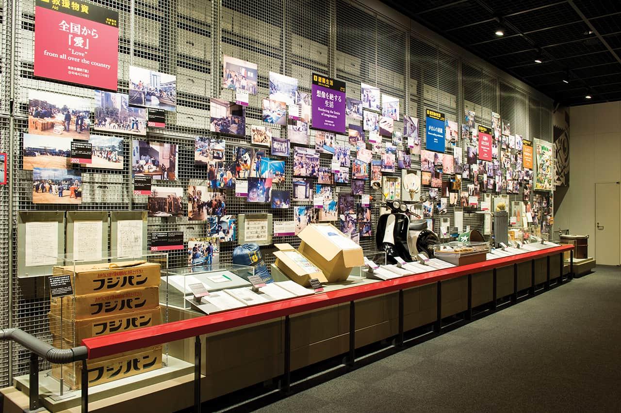 ภายใน The Great Hanshin-Awaji Earthquake Memorial Museum