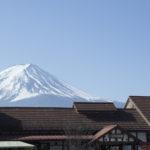 kawaguchiko sta