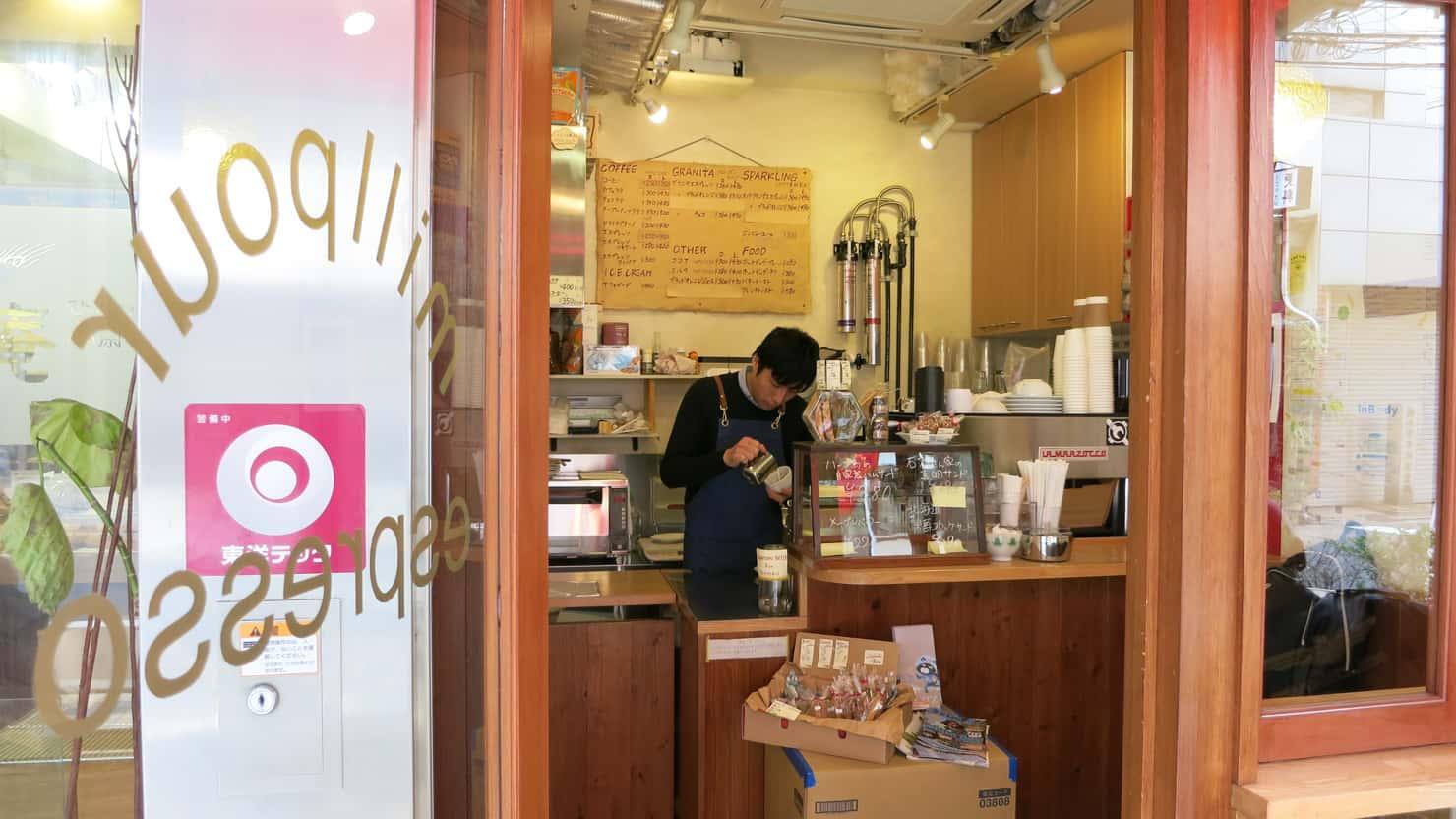 ร้านกาแฟในโอซาก้า - Mill Pour