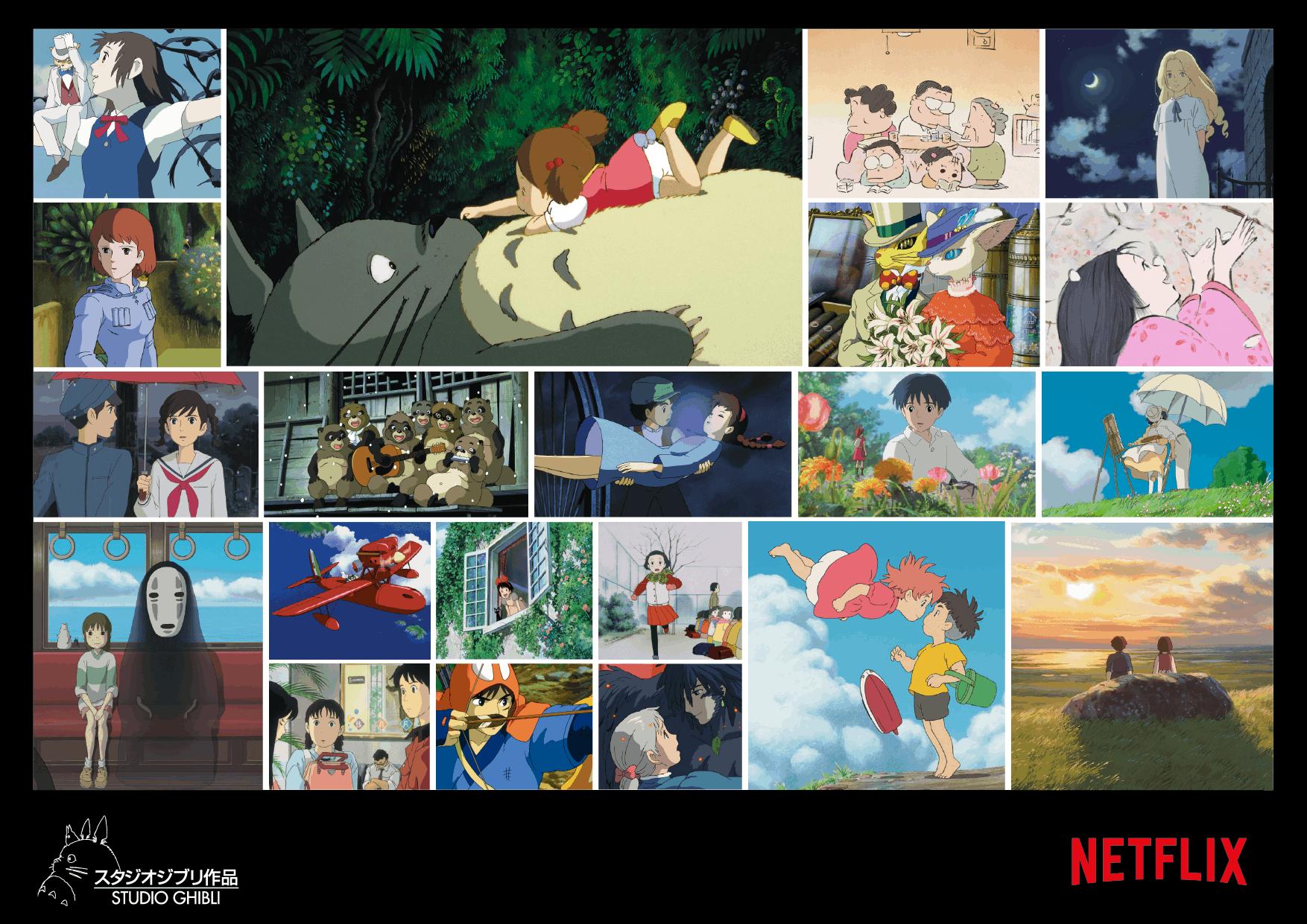 Studio Ghibli ในเน็ตฟลิกซ์