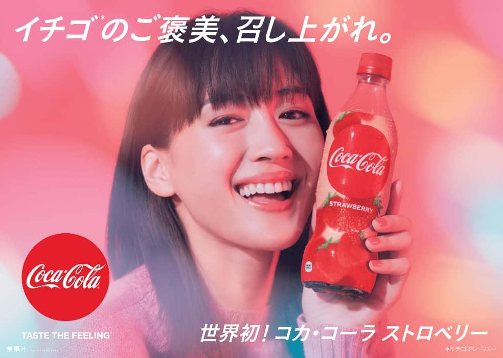 Coca-Cola Strawberry ญี่ปุ่น