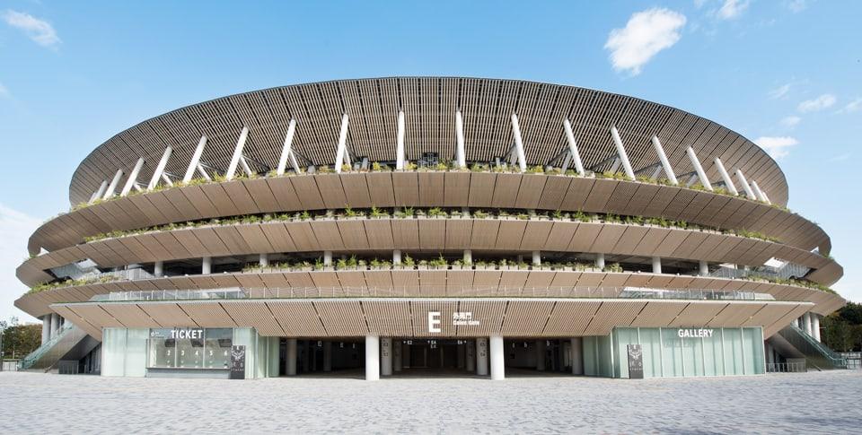 สนามกีฬาแห่งชาติใหม่ (New National Stadium)