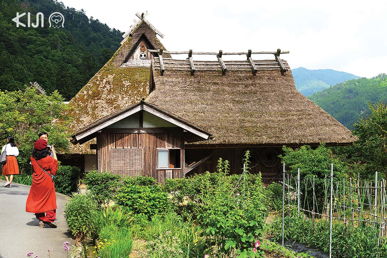 Miyama Folklore Museum ในเกียวโต