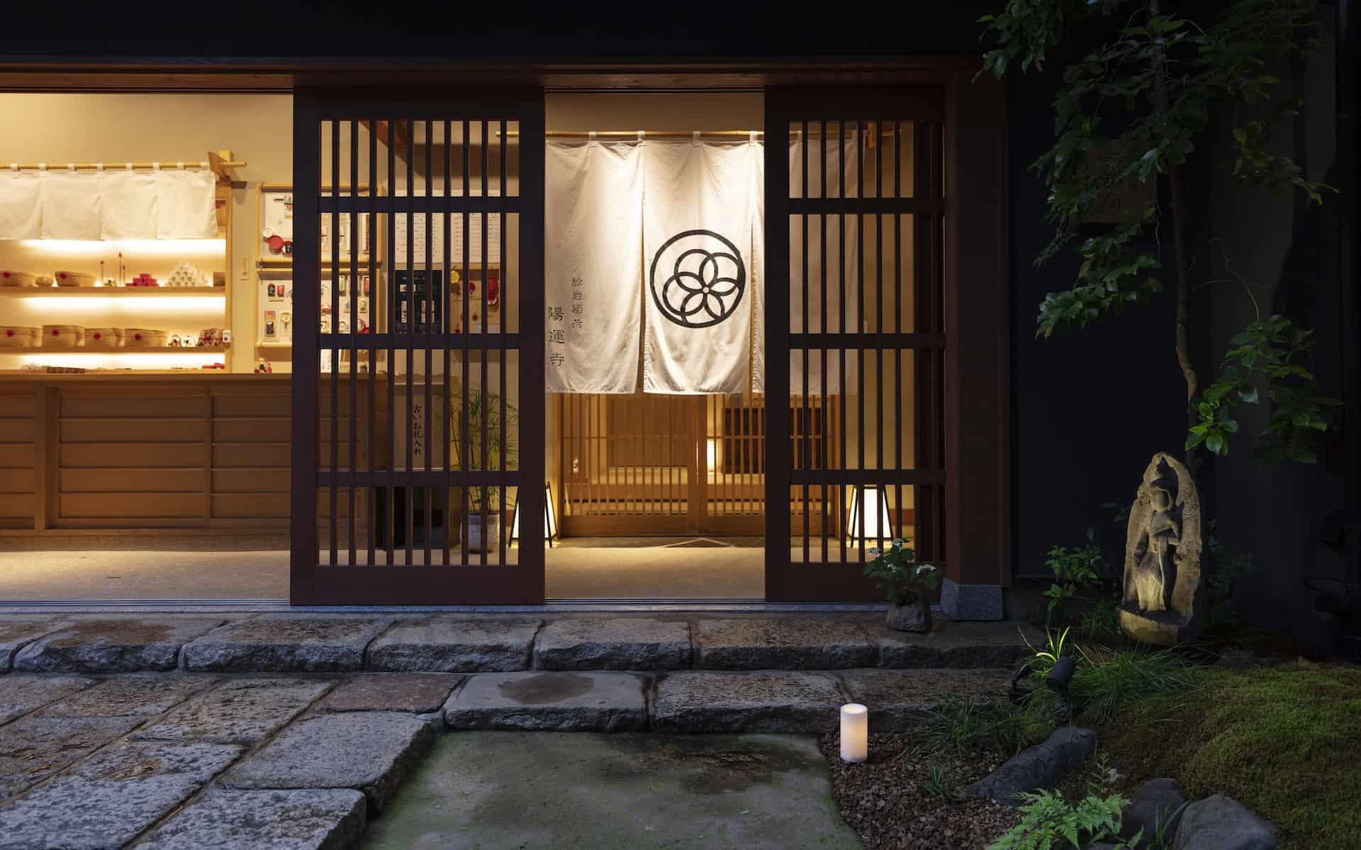 วัดโยอุนจิ (Younji Temple) โตเกียว