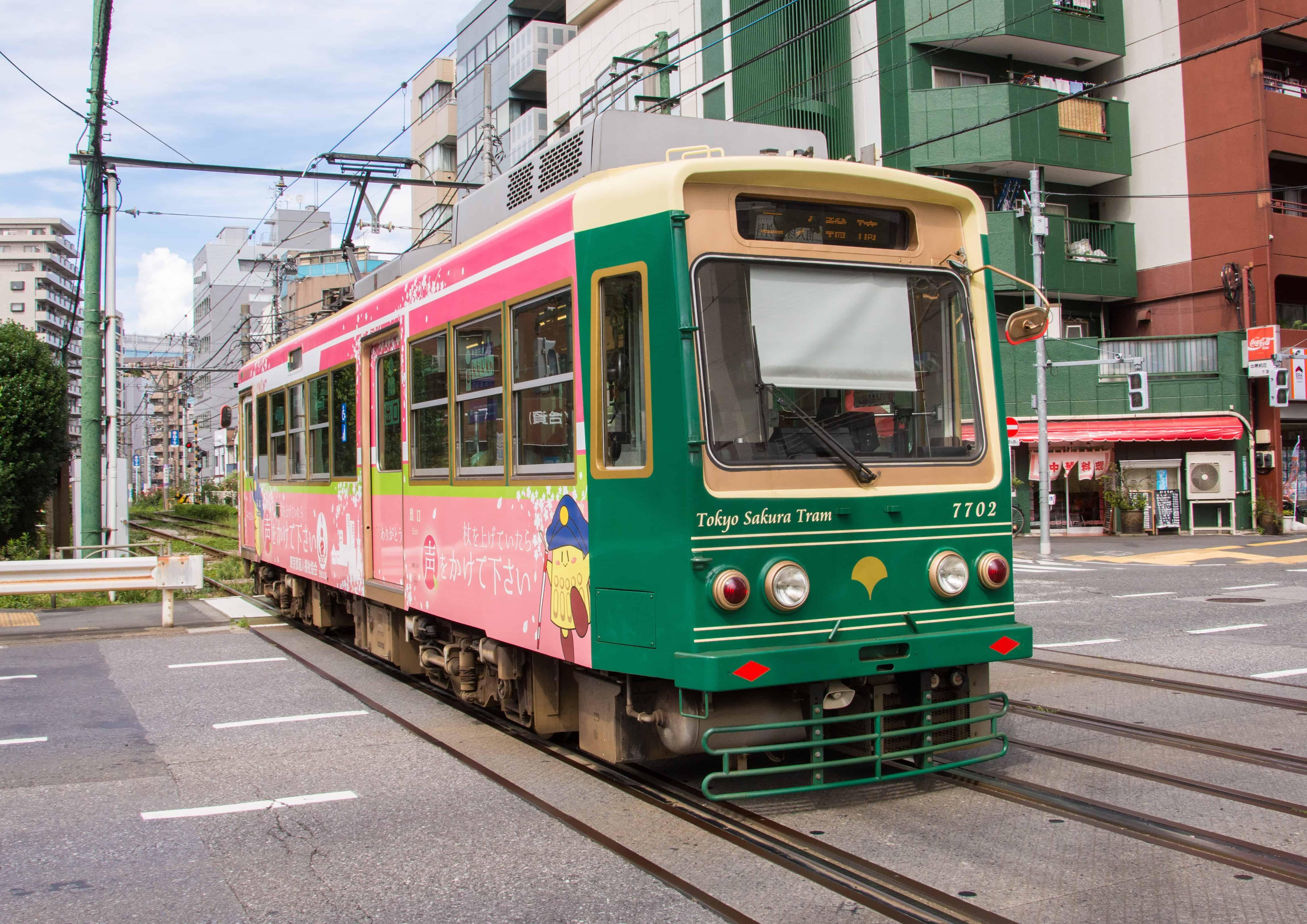 รถราง น่านั่ง ใน ญี่ปุ่น : Toden Arakawa Line
