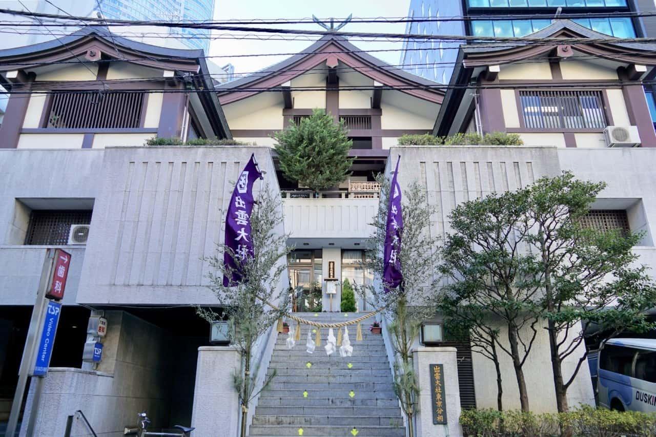 วัด ศาลเจ้าอิซุโมะ โตเกียว (Izumo Taisha Tokyo) ขอผู้ ขอพรความรัก