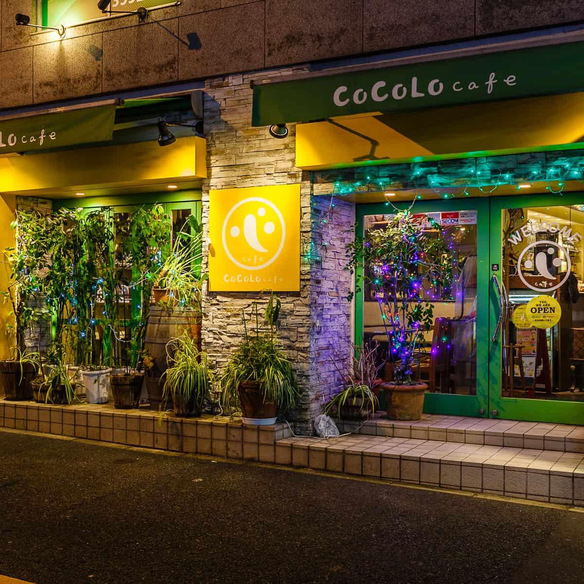 LGBT Cafe in Tokyo : โคโคโระคาเฟ่ (CoCoLo cafe)
