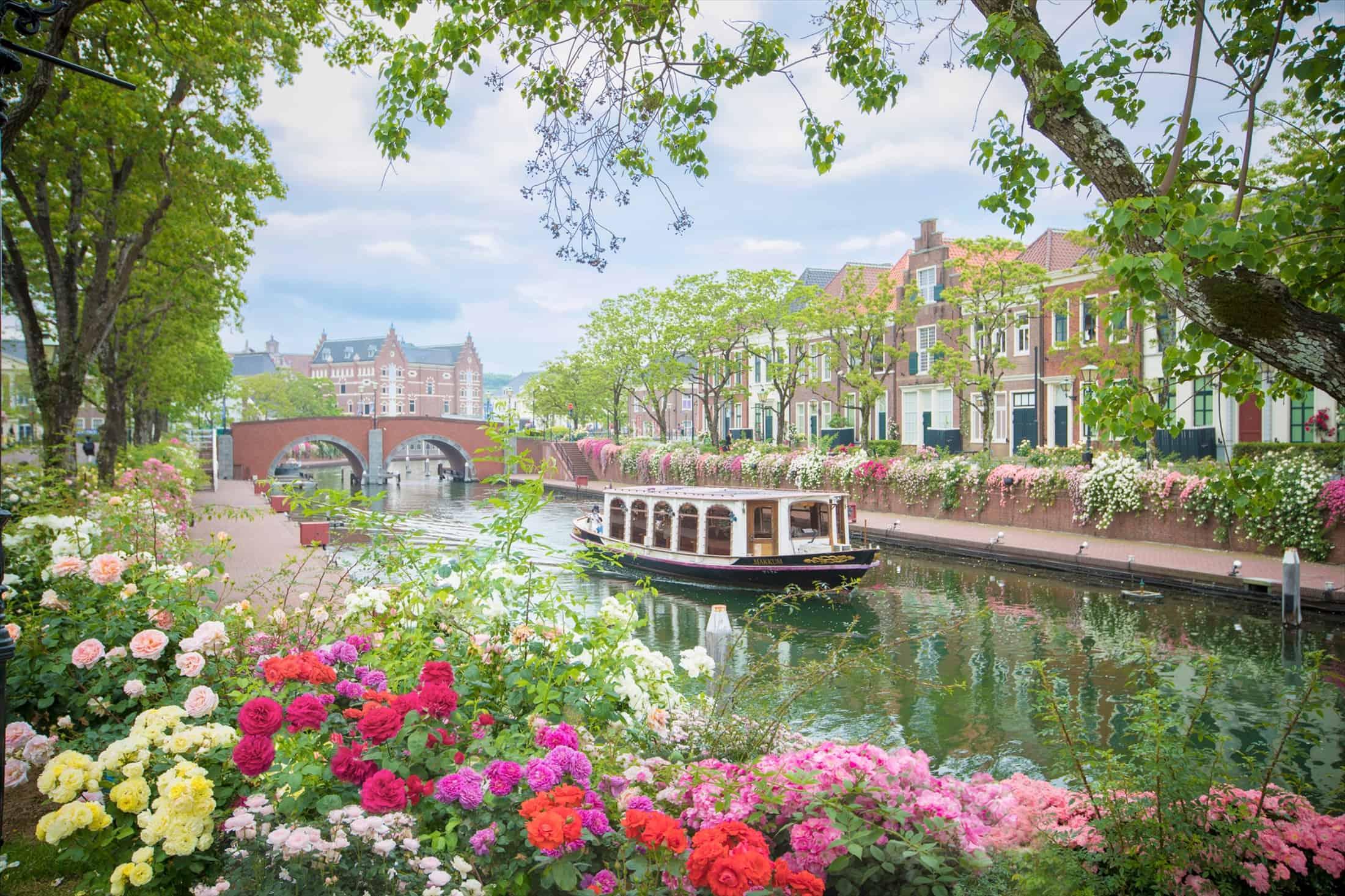 เฮาส์เทนบอช (Huis Ten Bosch)