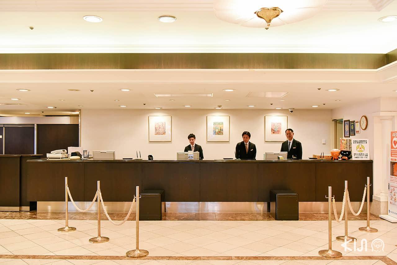 Main Front จุดเช็คอินของอาคาร Main Building, Hotel Metropolitan Morioka