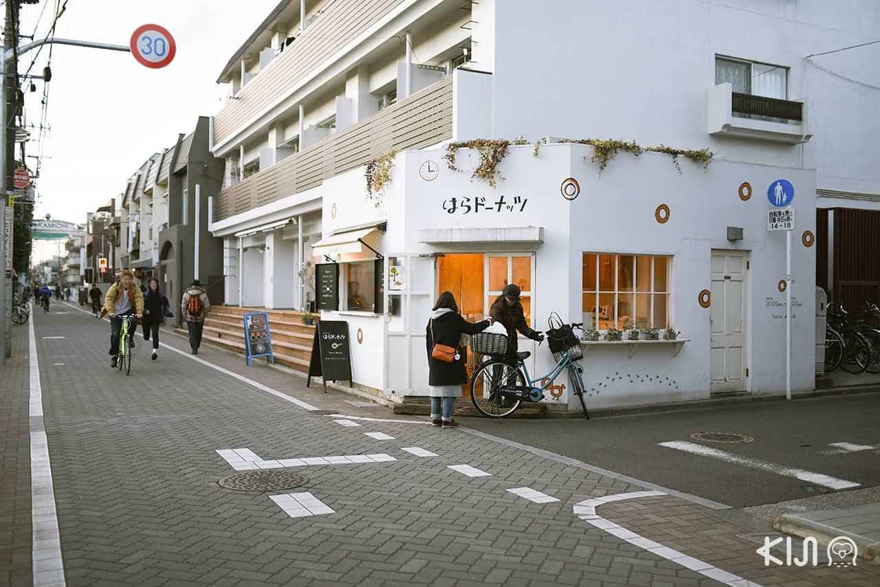 ร้าน Hara Donuts โตเกียว
