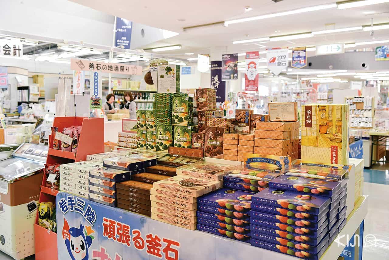 ซื้อขนมและของฝากที่ Sea Plaza Kamaishi