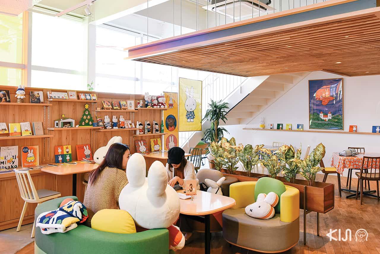Miffy Cafe Kamaishi - Iwate