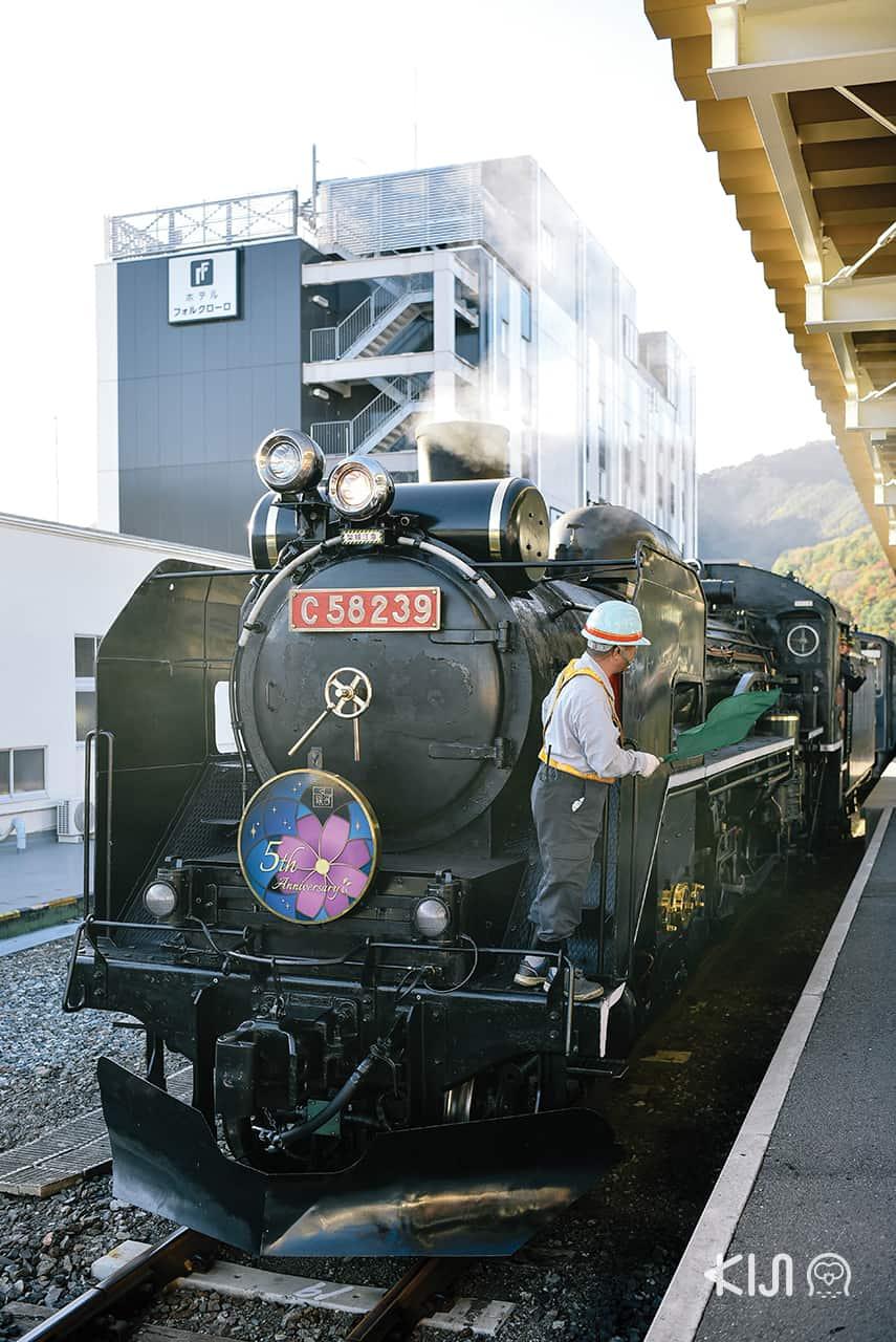 SL Ginga รถไฟสายทางช้างเผือก