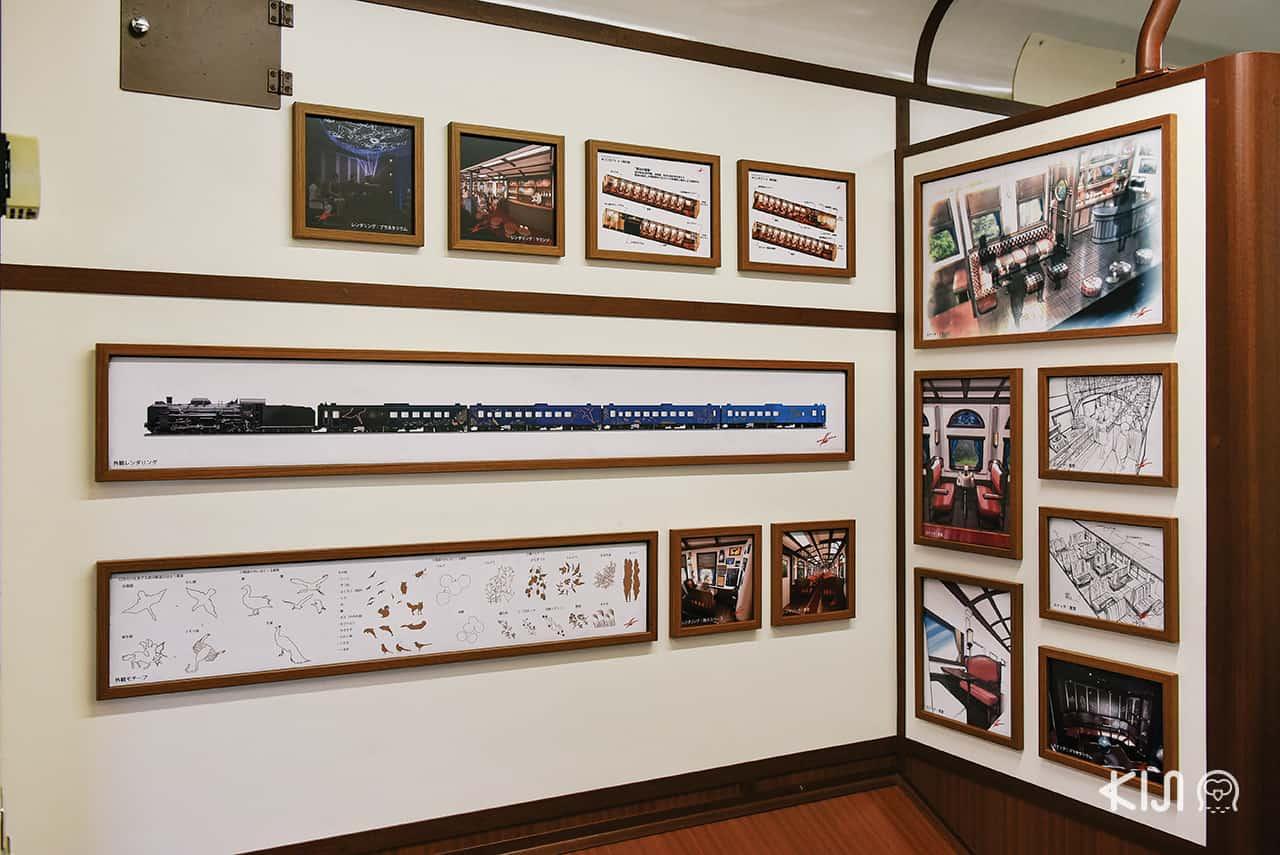 ชมพิพิธภัณฑ์รถไฟ SL Ginga