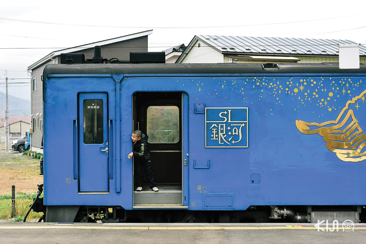 SL GINGA รถไฟสายทางช้างเผือก อิวาเตะ