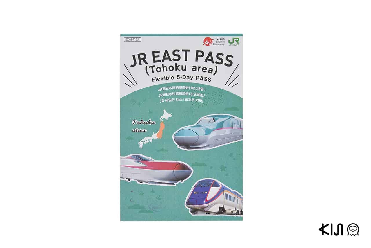นั่ง JR East Pass Tohoku Area จากโตเกียว