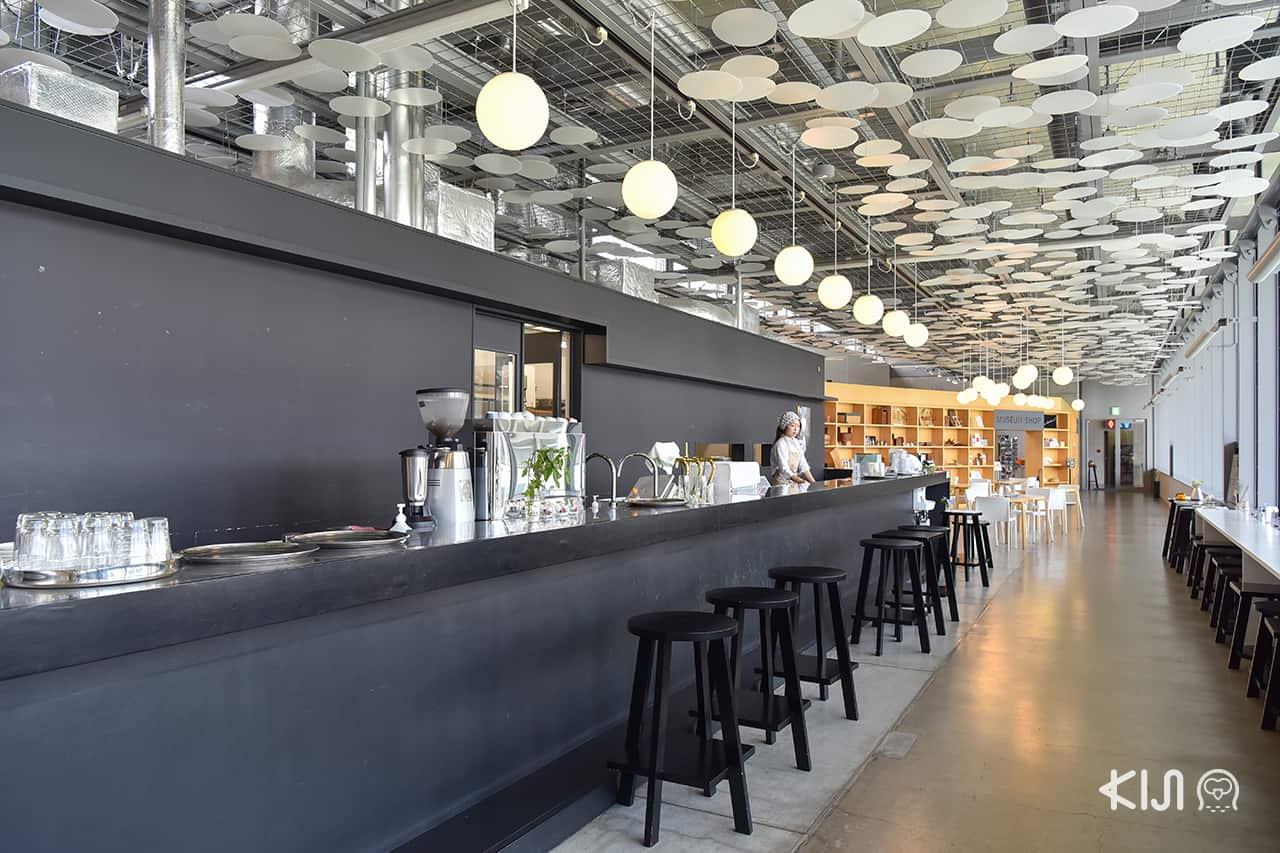 Echigo Shinanogawa Bar