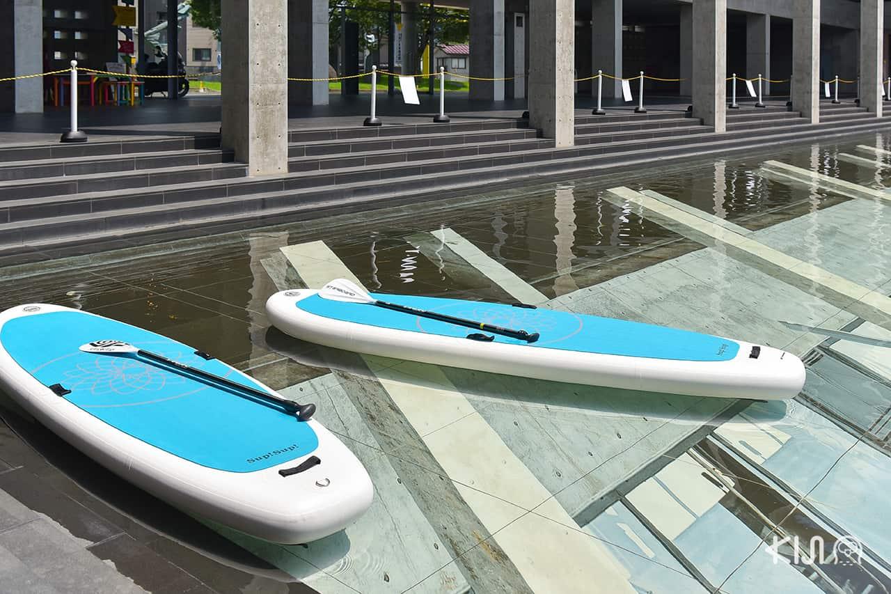 Splish - Splash Fair : Satoyama Museum of Contemporary Art