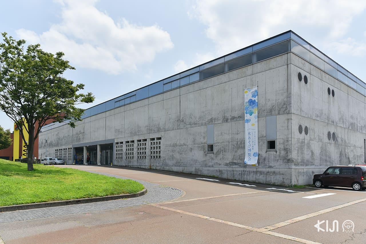 Echigo-Tsumari Art Field : Echigo-Tsumari Satoyama Museum of Contemporary Art KINARE