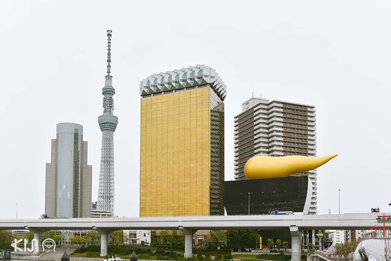 ตึกเบียร์อาซาฮี (Asahi Beer Tower)