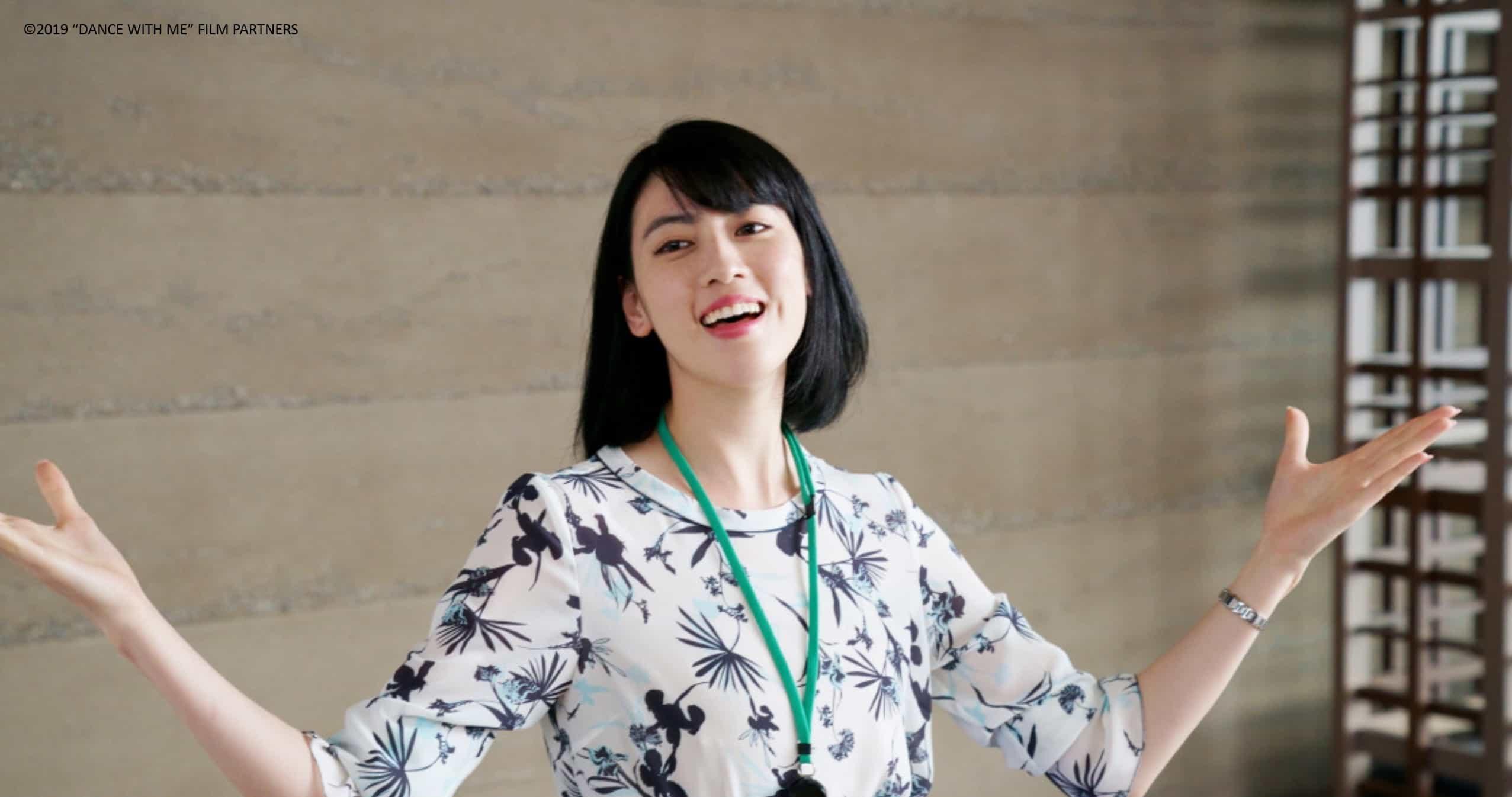 มิโยชิ อายากะ (Ayaka Miyoshi) นักแสดงเรื่อง Dance With Me
