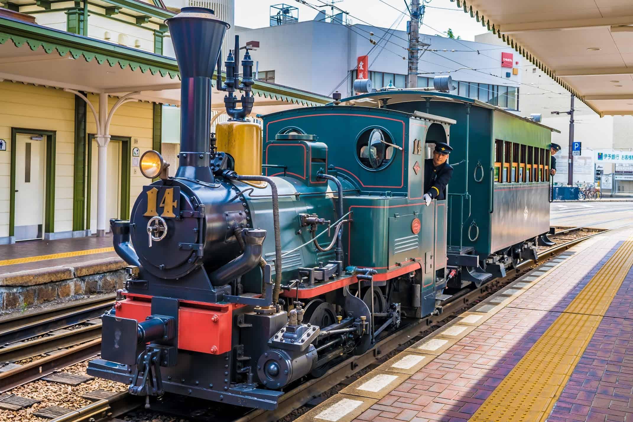 รถราง ใน ญี่ปุ่น : บ๊ตจัง (Botchan Train)