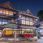 Ehime-Prefecture-1024×683 – Copy