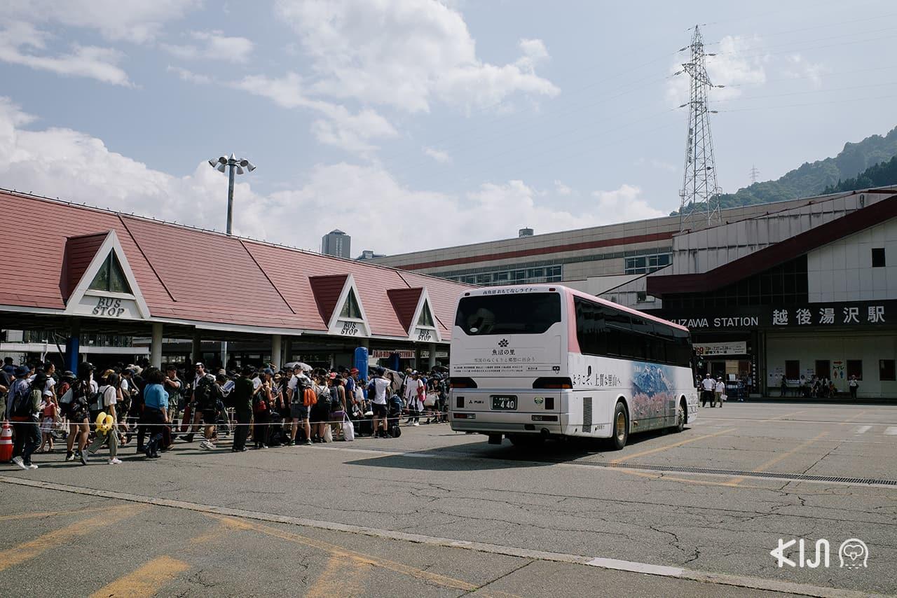 วิธีไป Fuji Rock Festival