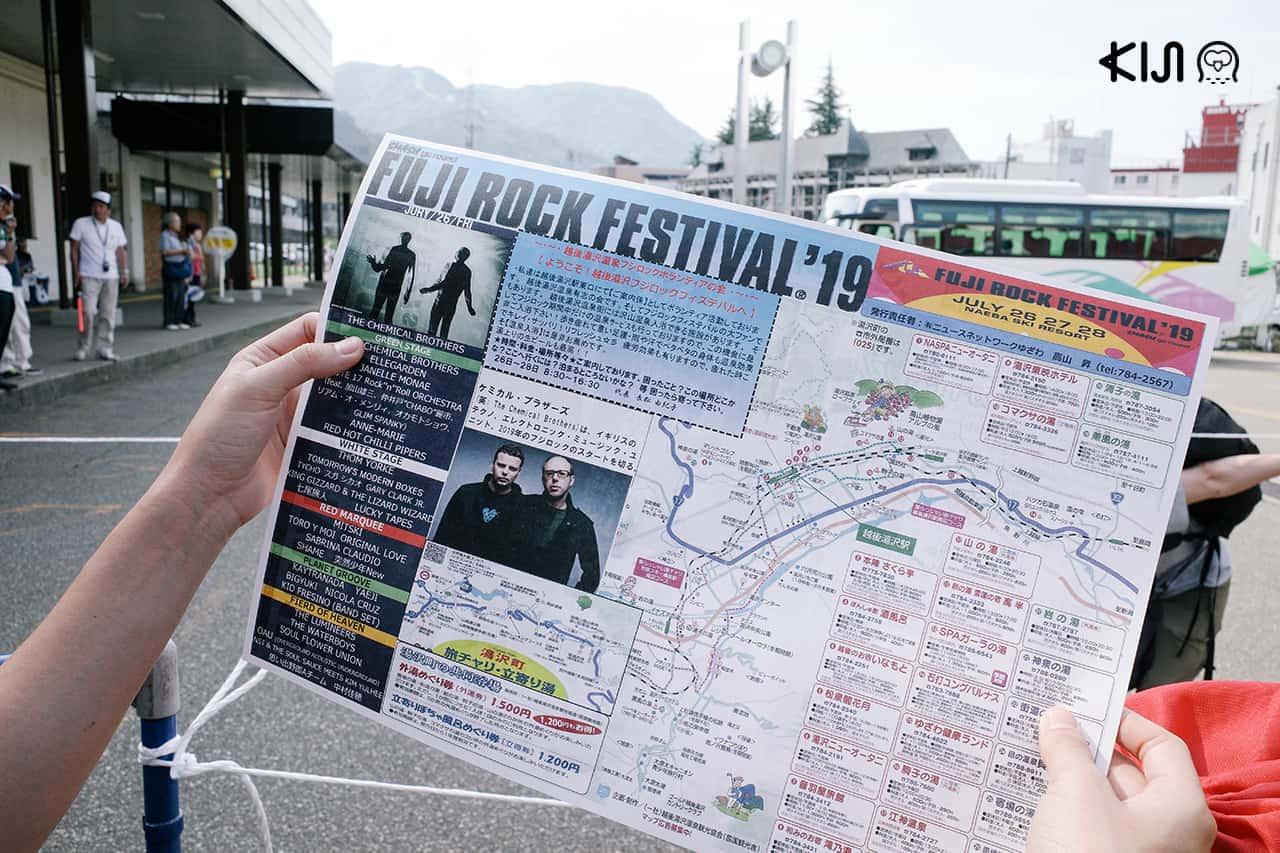 แผ่นพับงาน Fuji Rock Festival 2019