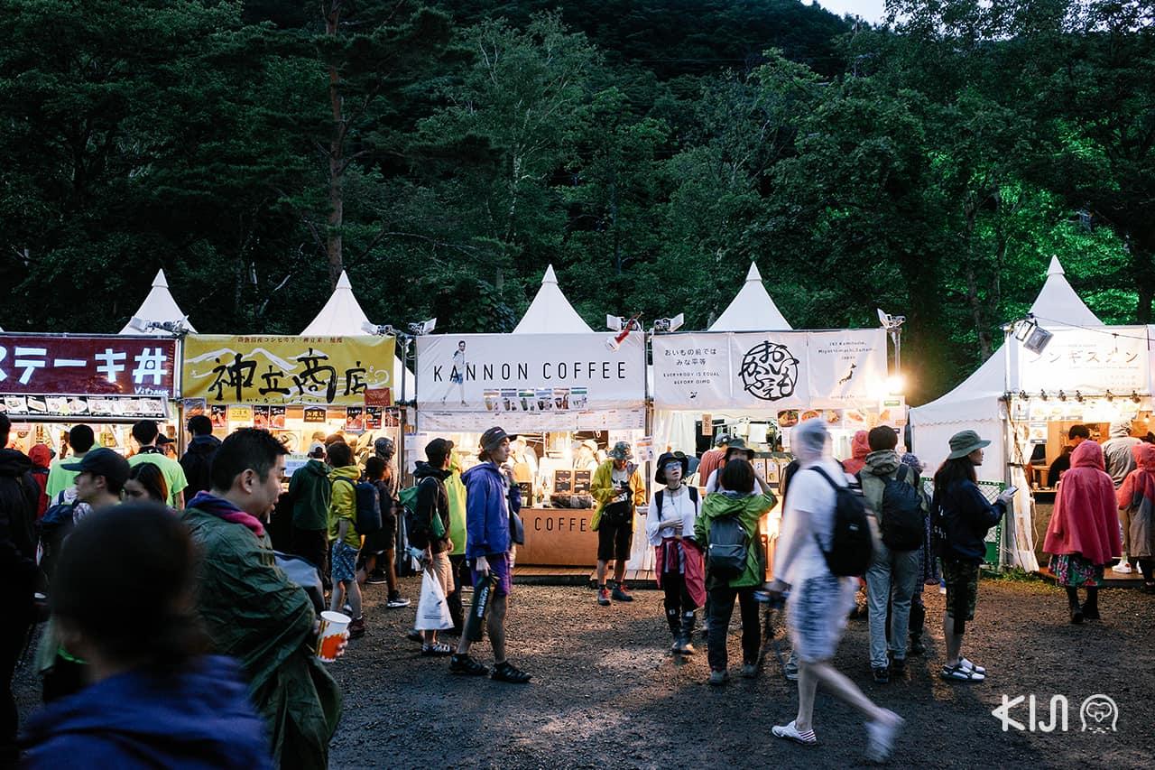 ร้านรวง ภายในงาน Fuji Rock Festival 2019