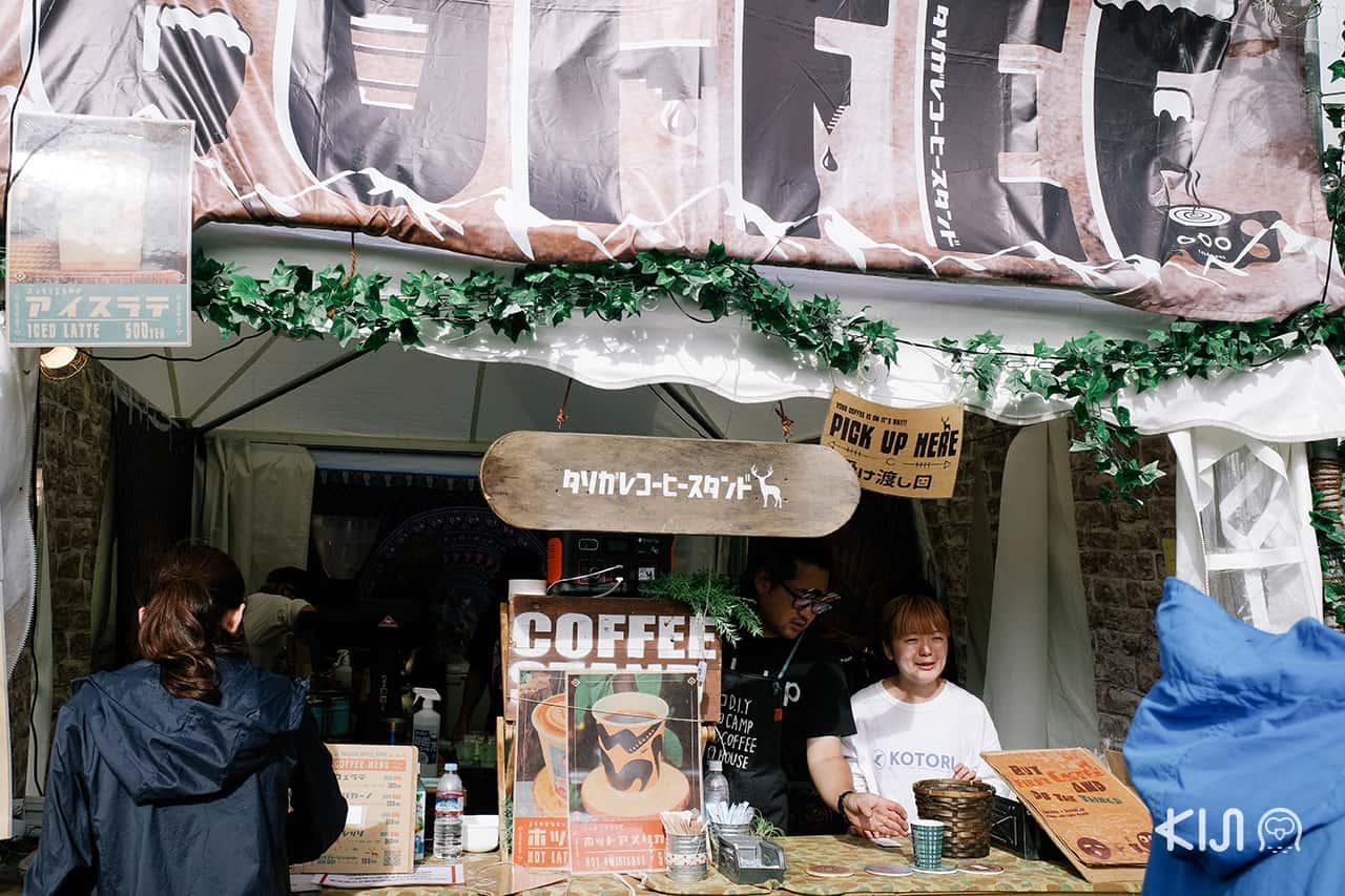 ร้านกาแฟภายในงาน Fuji Rock Festival 2019
