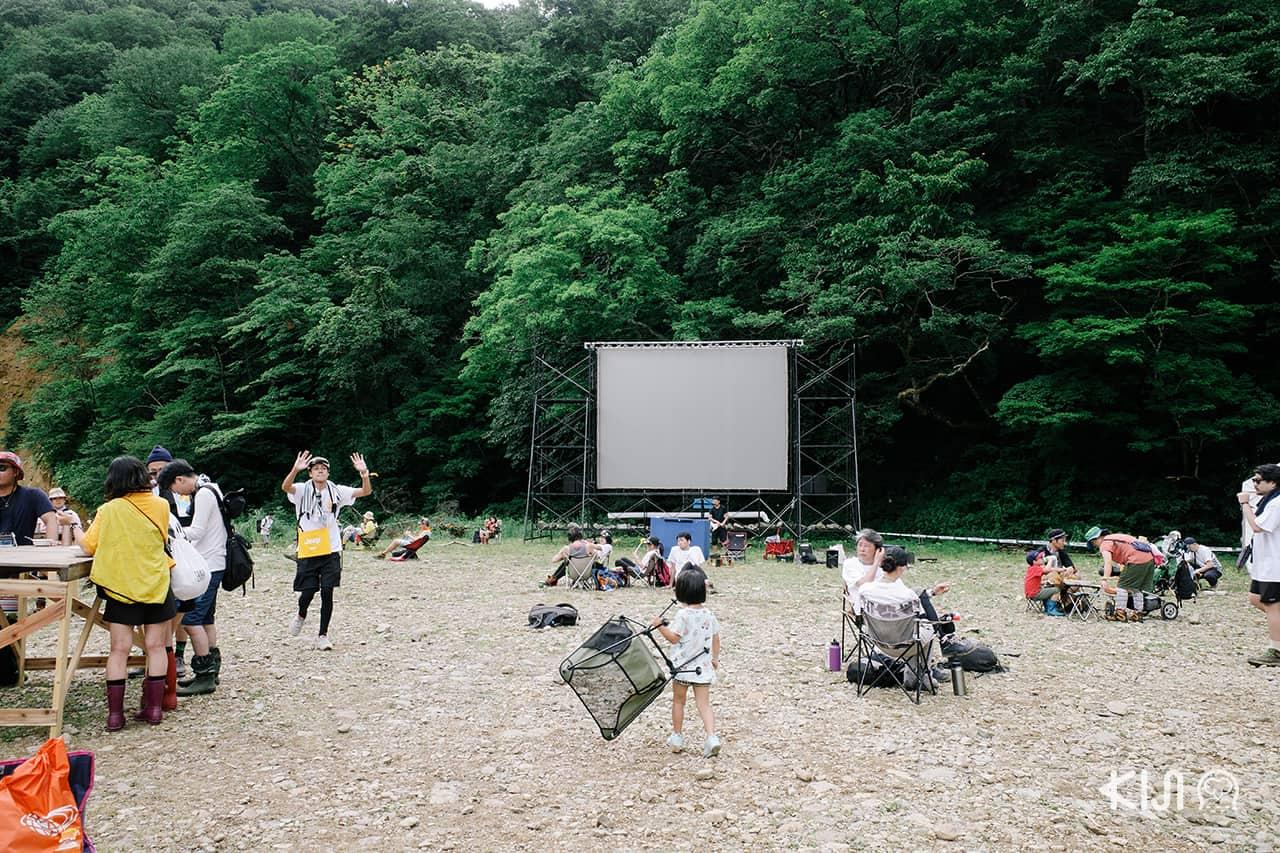 กิจกรรมดูหนัง ภายในงาน Fuji Rock Festival 2019