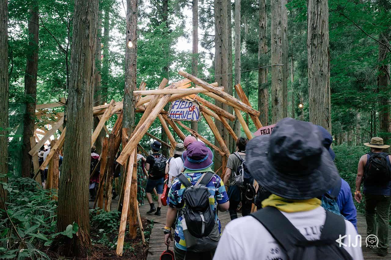 เวที Field of Heaven ที่ Fuji Rock Festival 2019