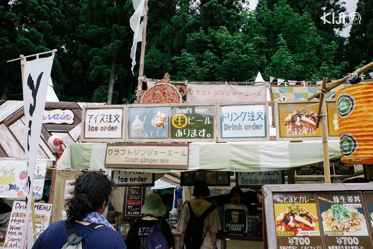 ร้านอาหาร ของกินต่างๆ ภายใน Fuji Rock Festival 2019