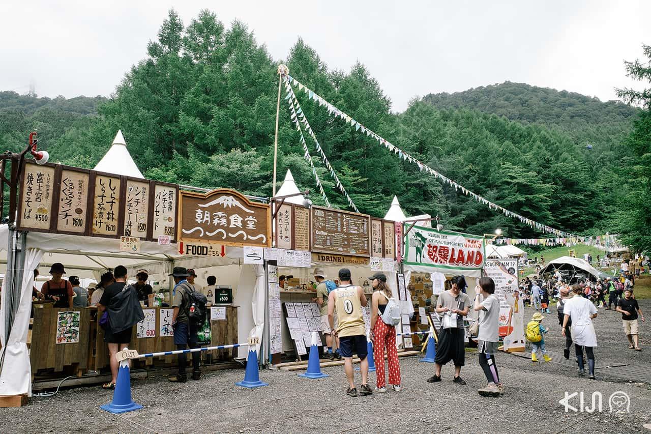 ร้านรวง ภายใน Fuji Rock Festival 2019